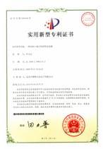 一种反杯口端子的排母连接器专利证书