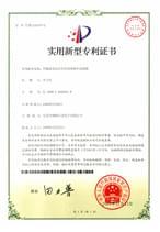 带螺旋型定位柱的双排排针连接器专利证书
