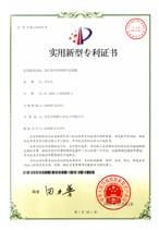 加后盖的双排排针连接器专利证书