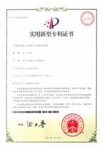 四面弹片式双排母连接器专利证书