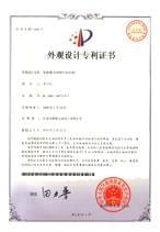 连接器(双排排针加后盖)专利证书