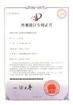 连接器(双排母带螺旋型定位柱)专利证书